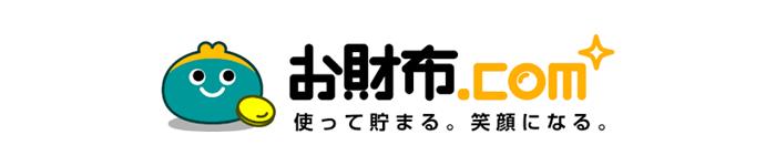 お財布.comのロゴ